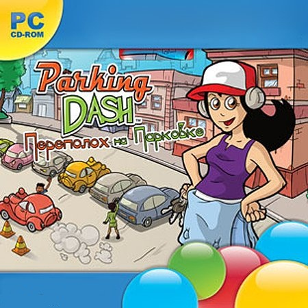 turbo_games_parking_dash_perepolokh_na_parkovke_pc_cd_jewel_russkaya_versiya__1