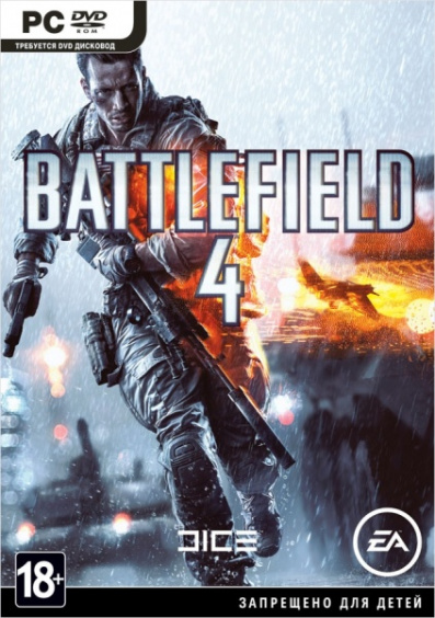 battlefield_4_pc_dvd_box_russkaya_versiya__1