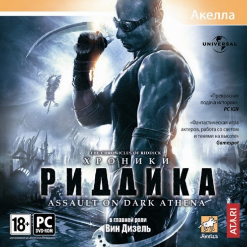 Хроники Риддика: The Chronicles of Riddick. Assault on Dark Athena [PC-DVD, Jewel, Русская версия]