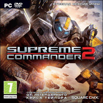 supreme_commander_2_ps_dvd_jewel_russkie_subtitry__1