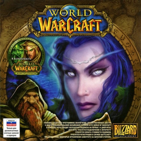 world_of_warcraft_world_of_warcraft_burning_crusade_14_dney_rs_dvd_jewel_russkaya_versiya__1