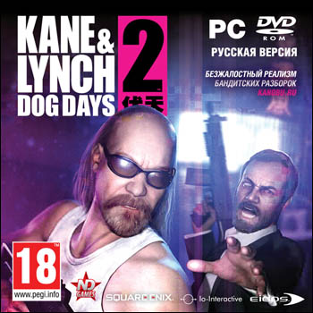 Kane & Lynch: Dog days [PC-DVD, Jewel, Русская версия]