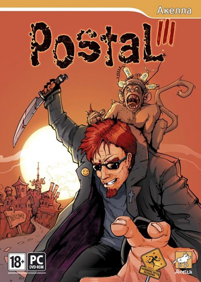 postal_iii_pc_dvd_box_