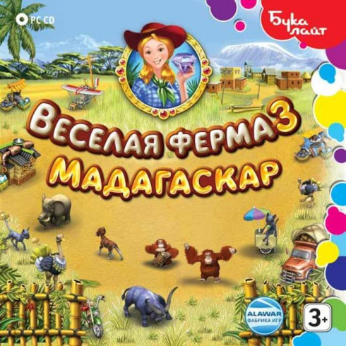 veselaya_ferma_3_madagaskar_pc_cd_jewel_russkaya_versiya__1