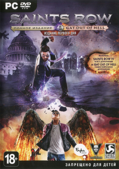 saints_row_iv_re_elected_cat_out_of_hell_izdanie_pervogo_dnya_pc_dvd_box_russkie_subtitry__1