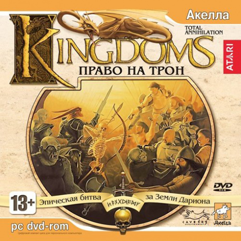 Kingdoms: Право на трон [PC-CD, Jewel, Русская версия]