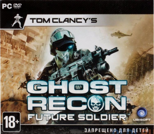 Tom Clancy's. Ghost Recon: Future Soldier [РС-DVD, Jewel, Русская версия]