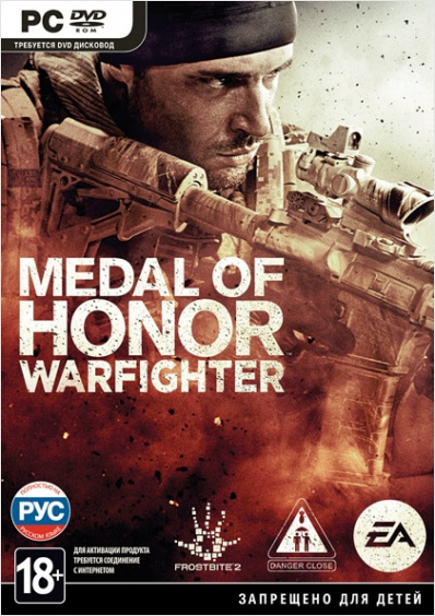 Medal of Honor: Warfighter [РС-DVD, Box, Русская версия]