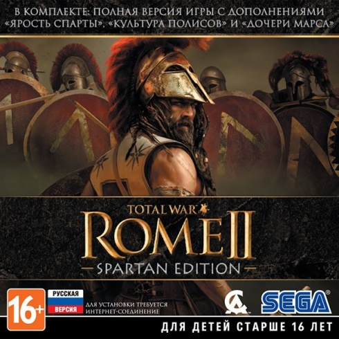total_war_rome_ii_spartan_edition_pc_dvd_jewel_russkaya_versiya__1