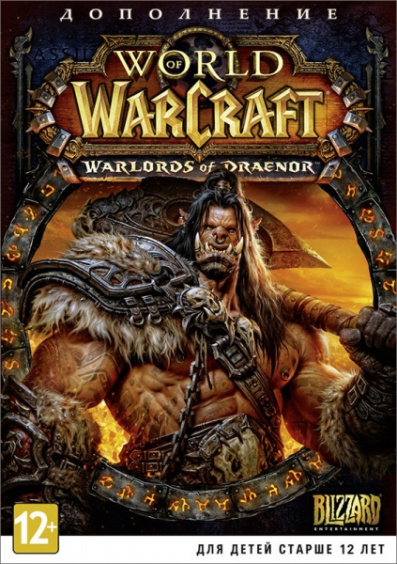World of Warcraft: Warlords of Draenor (Дополнение) [PC, Box, Русская версия]