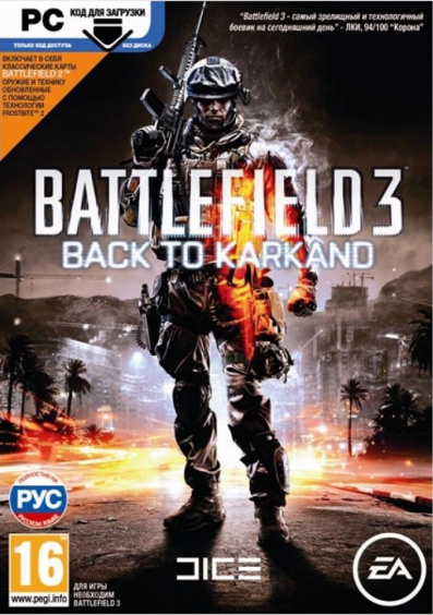 battlefield_3_back_to_karkand_box_