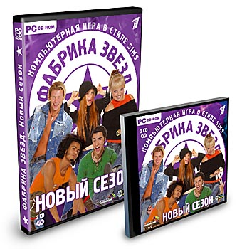 legkie_igry_fabrika_stilya_pc_cd_jewel_russkaya_versiya__1