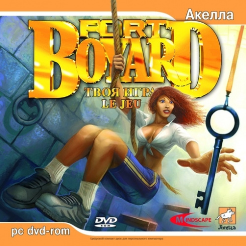 Fort Boyard: Твоя игра [PC-DVD, Jewel, Русская версия]