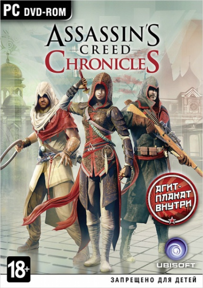 assassin_s_creed_chronicles_pc_dvd_box_