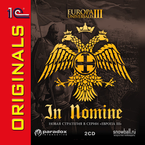 1s_originals_europa_universalis_iii_in_nomine_pc_cd_jewel_russkaya_versiya__1