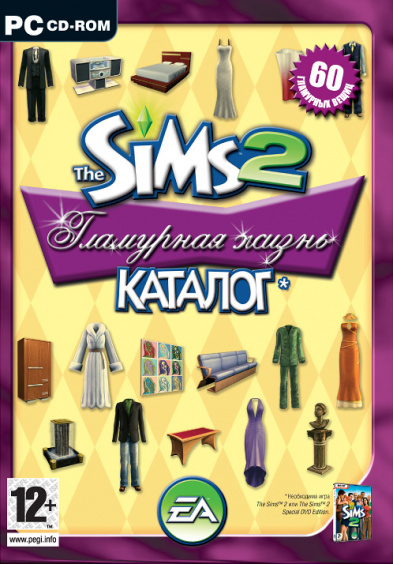 the_sims_2_glamurnaya_zhizn_katalog_pc_dvd_jewel_russkaya_versiya__1