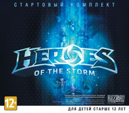 heroes_of_the_storm_startovyy_komplekt_pc_dvd_jewel_russkaya_versiya__1
