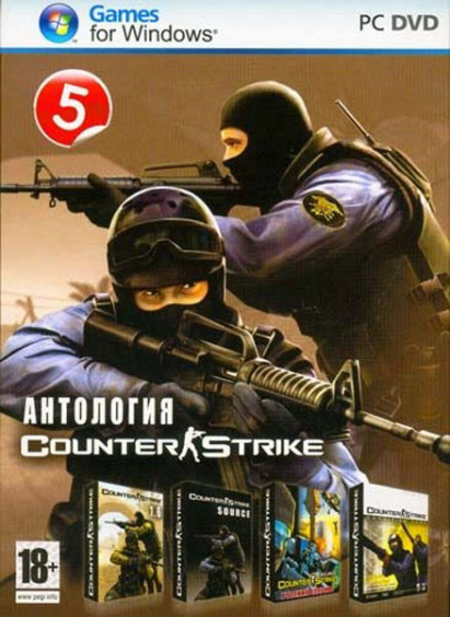 Premium Games. Counter-Strike 1 Антология / Counter-Strike: Source [РС-DVD, Box, Русская версия]