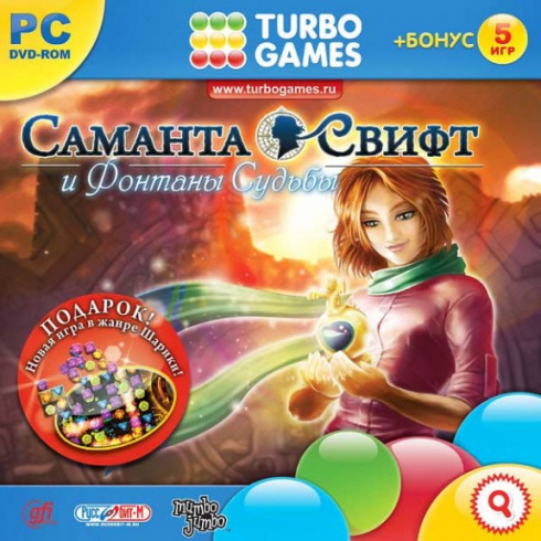 turbo_games_samanta_svift_i_fontany_sudby_pc_jewel__1