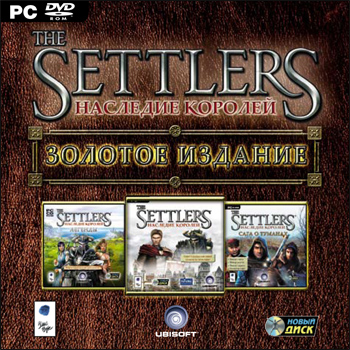 the_settlers_nasledie_koroley_zolotoe_izdanie_pc_dvd_jewel_russkaya_versiya__1