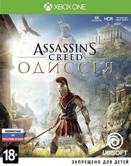 assassin_s_creed_odisseya_xbox_one_russkaya_versiya