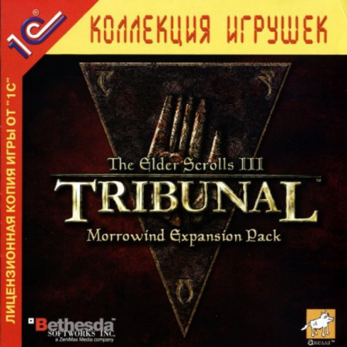 1s_kollektsiya_igrushek_the_elder_scrolls_iii_tribunal_pc_cd_jewel_russkaya_versiya__1