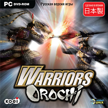 warriors_orochi_pc_dvd_jewel_russkie_subtitry__1