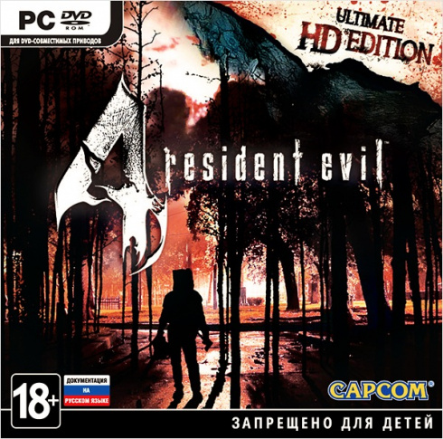 resident_evil_4_ultimate_hd_edition_pc_dvd_jewel_russkaya_dokumentatsiya__1