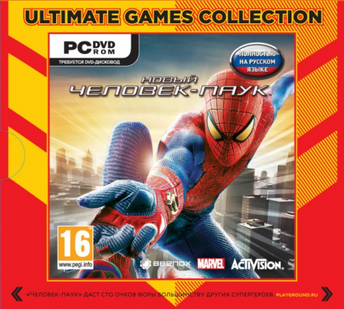 ultimate_games_collection_novyy_chelovek_pauk_rs_dvd_jewel_russkaya_versiya__1