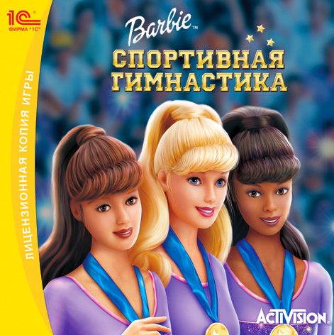 barbi_sportivnaya_gimnastika_pc_cd_jewel_russkaya_versiya__1