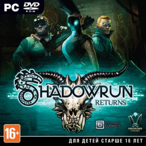 shadowrun_returns_pc_dvd_jewel_russkaya_versiya__1