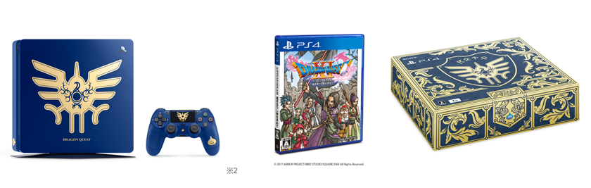 dragon quest xi, ps4 slim