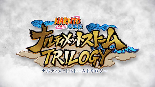 Анонсирован Naruto: Ultimate Ninja Storm Trilogy