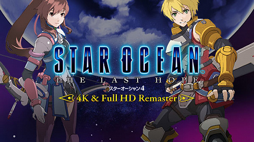 Star Ocean: The Last Hope посетит PS4 и PC