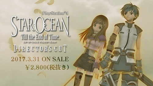 Star Ocean: Till the End of Time почтит своим появлением PS4 уже 31 марта 2017 года