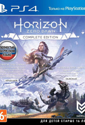 Sony PS4 Horizon Zero Dawn. Complete Edition Standart Edition
