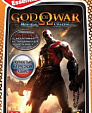 Sony PSP God of War: Призрак Спарты Essentials Edition